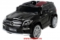 Preview: Kinder Elektroauto Mercedes GL63